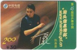 CHINA E-130 Prepaid ChinaTelecom - Sport, Table Tennis - Used - China
