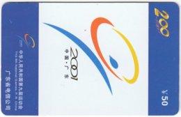 CHINA E-141 Prepaid ChinaTelecom - Event, Sport, National Games - Used - China