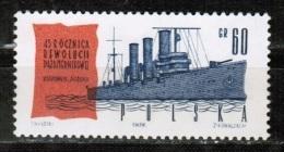 PL 1962 MI 1356 - 1944-.... Republic