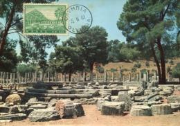 49062 Greece, Maximum 1961  Olympia  The Wrestling Place, La Palestre, Archeology, - Cartes-maximum (CM)