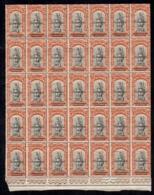 Saint-Marin YT N° 62 En Bloc De 35 Timbres Neufs ** MNH. TB. A Saisir! - Unused Stamps