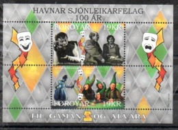 Feroe Islands Foroyar Theater Association M/S 2018 MNH - Féroé (Iles)