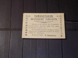 CDV JAPON YOKOHAMA. YAMASHITAKEN RESTAURANT YAMASHITA. Vers 1940/45 - Visitekaartjes