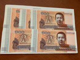Cambodia 100 Rials Uncirculated 2014 Banknote Lot Of 5 - Cambogia