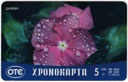 GREECE F-774 Prepaid OTE - Plant, Flower - Used - Grèce