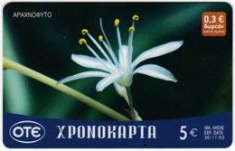 GREECE F-776 Prepaid OTE - Plant, Flower - Used - Grèce
