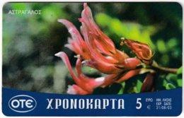GREECE F-777 Prepaid OTE - Plant, Flower - Used - Grèce