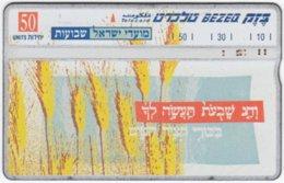 ISRAEL B-790 Hologram Bezeq - 843K - Used - Israel