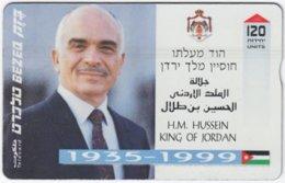 ISRAEL B-823 Hologram Bezeq - Ruler, Hussein Of Jordan - 903B - Used - Israel