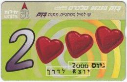 ISRAEL B-850 Hologram Bezeq - Occasion, Year 2000 - 910F - Used - Israel