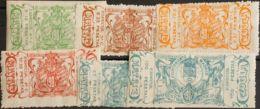 España. Fiscal. MH/MNG */(*). 1907. MADRID De 1907. IMPUESTO MUNICIPAL. Serie Completa, Seis Valores. CEDULA CLASE ESPEC - Fiscales