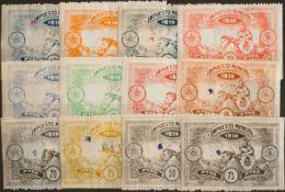 """España. Fiscal. MH/MNG */(*). 1910. MADRID De 1910. IMPUESTO MUNICIPAL. Serie Completa, Doce Valores. Sobrecarga """"MA"""". M - Fiscales"""