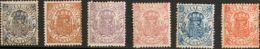 España. Fiscal. (*)/º. 1922. ESPECIAL MOVIL De 1922. Serie Completa. BONITA Y RARA. (Alemany 8/13) - Fiscales