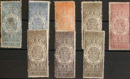 España. Fiscal. MH/MNG */(*). 1895. DEUDA DEL ESTADO De 1895. Serie Completa. BONITA. (Alemany 29/36) - Fiscales