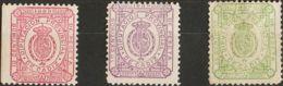 España. Fiscal. (*). 1889. CADIZ. DIPUTACION PROVINCIAL De 1889. Serie Completa, Tres Valores. MAGNIFICA. (Forbin 1/3) - Fiscales
