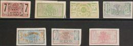 España. Fiscal. MH/MNG */(*). 1877. MADRID. RECARGO MUNICIPAL De 1877. Serie Completa, Siete Valores (sin Dentar). MAGNI - Fiscales