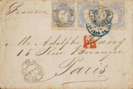 España. Gobierno Provisional. º107(3). 1870. 50 Mils Ultramar, Tira De Tres. TORRELAVEGA A PARIS (FRANCIA). MAGNIFICA E - 1868-70 Gobierno Provisional