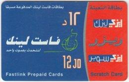 JORDAN A-559 Prepaid Fastlink - Used - Jordanie