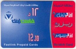 JORDAN A-702 Prepaid Fastlink - Used - Jordanie