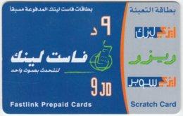 JORDAN A-704 Prepaid Fastlink - Used - Jordanie