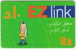 JORDAN A-708 Prepaid EZlink - Used - Jordanien