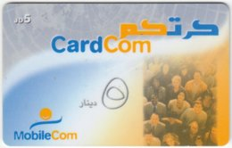 JORDAN A-775 Prepaid CardCom - Used - Jordanie