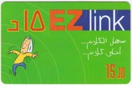JORDAN A-780 Prepaid EZlink - Used - Jordanie