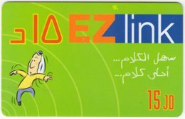 JORDAN A-781 Prepaid EZlink - Used - Jordanie