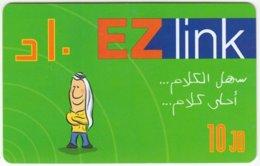 JORDAN A-782 Prepaid EZlink - Used - Jordanie