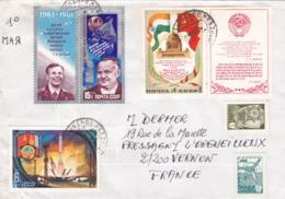RUSSIE - 1981 - 5 TIMBRES SUR ENVELOPPE - CONQUETE SPACIALE - 1923-1991 USSR