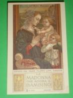 """MADONNA Adora BAMBINO - Filippo Lippi - Santino Riproduzione """"n°1000 /Santa Lega Eucaristica"""" - Santini"""
