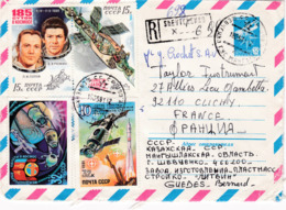 RUSSIE - 1981 - 4 TIMBRES SUR ENVELOPPE - CONQUETE SPACIALE - Covers & Documents