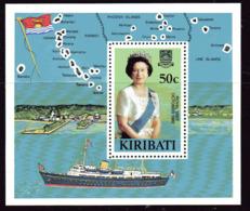 Kiribati 1982 Royal Visit MS, MNH, SG 196 (BP2) - Kiribati (1979-...)