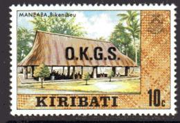 Kiribati 1981 10c OKGS Official, With Watermark, MNH, SG O2 (BP2) - Kiribati (1979-...)