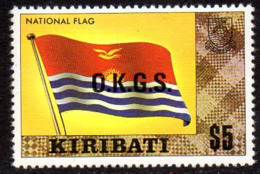 Kiribati 1981 $5 OKGS Flag Official, No Watermark, MNH, SG O25 (BP2) - Kiribati (1979-...)