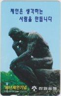 KOREA (SOUTH) - Corée Du Sud