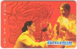 MALAYSIA A-679 Chip Telekom - People, Family - Used - Malaysia