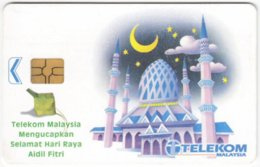 MALAYSIA A-690 Chip Telekom - Painting, Religion, Mosque - Used - Malaysia