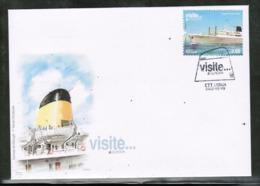 CEPT 2012 PT MI 3720 PORTUGAL FDC - Europa-CEPT