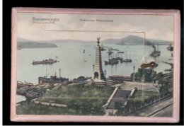 Wladivostok Vladivostok  Wladiwostok With 12 Small Pictures Ca 1910 Old Postcard RARE - Russie