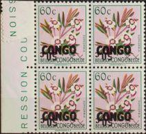 Congo (República Democrática). MNH **Yv 386(4). 1960. 50 Cts Sobre 60 Cts Multicolor, Bloque De Cuatro. Variedad SOBRECA - Congo - Brazzaville