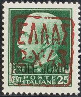 Zante. MNH **Yv . 1943. 25 Cts Verde. Sobrecarga Roja. MAGNIFICO. (Mi1II 120 Euros) - Sellos