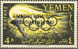 Yemen. MH *Yv 136. 1962. 4 B. SOBRECARGA INVERTIDA. MAGNIFICO Y MUY RARO. - Yemen