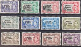 Tristán Da Cunha. MNH **Yv 1/12. 1952. Serie Completa. MAGNIFICA. Yvert 2010: 175 Euros. - Tristan Da Cunha