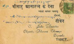 Tibet. Sobre Yv 12. (1920ca). 1 K Verde, Pintura Brillante. LHASA (TIBET) A SHIGATSE (texto En Tibetano E Inglés). Matas - Sellos