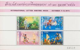 Tailandia, Hoja Bloque. MNH **Yv 3. 1973. Hoja Bloque. MAGNIFICA. Yvert 2010: 40 Euros. - Tailandia