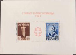 Serbia, Ocupación Alemana. MNH **Yv 3/4. 1943. Hojas Bloque. MAGNIFICAS. (MiB3/4 500 Euros) - Sellos