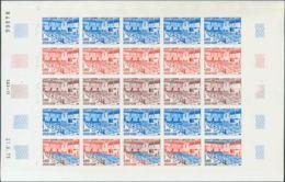 San Pedro Y Miquelón. MNH **Yv 431(25). 1973. 60 Cts Multicolor, Hoja Completa De Veinticinco Sellos. ENSAYOS DE COLOR Y - St.Pedro Y Miquelon
