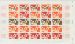 Polinesia. MNH **Yv 67(25). 1969. 17 F Multicolor, Hoja Completa De Veinticinco Sellos. ENSAYOS DE COLOR Y SIN DENTAR, E - Polynésie Française