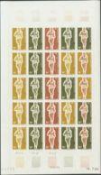 Polinesia. MNH **Yv 68(25). 1969. 18 F Multicolor, Hoja Completa De Veinticinco Sellos. ENSAYOS DE COLOR Y SIN DENTAR, E - Polynésie Française